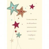 Imagem - Cartão Handmade Beauty Aniversário Estampa Estrelas- Grafon's