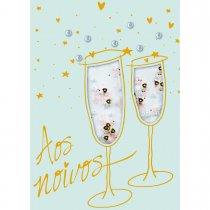 Imagem - Cartão Handmade Beauty Casamento Estampa Brinde aos Noivos - Grafon's