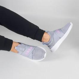 Imagem - Tênis Adidas Puremotion Adapt Cinza
