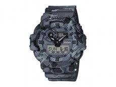 Imagem - Relógio Casio G-Shock Camuflado - 2.13211