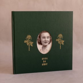 Imagem - álbum de fotos big gravação avó - coleção avós do amor - mim papelaria