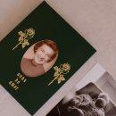 álbum de fotos m gravação avó - coleção avós do amor - mim papelaria