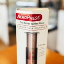 cafeteira aeropress 2