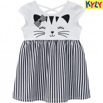 Imagem - Vestido Malha Feminino Infantil Kyly - 1532005_0467-MESCLA WHITE