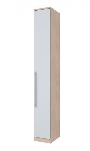 Guarda Roupa Modulado Henn Diamante 1 Porta 30cm Fendi/Branco HP