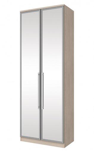 Guarda Roupa 2 Portas 3 Gavetas Espelho Diamante Henn Fendi