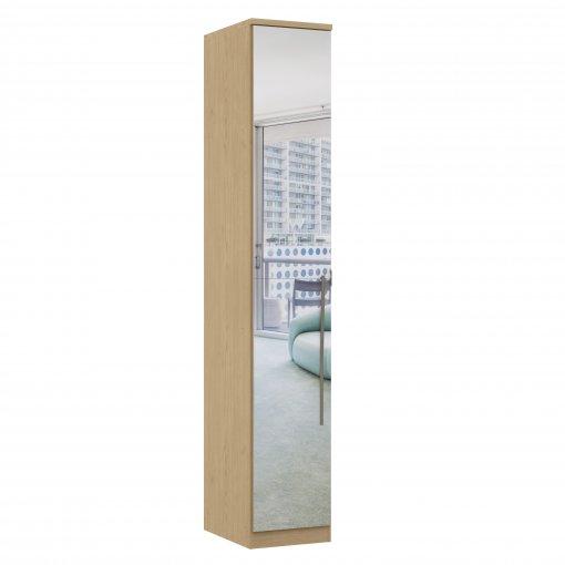 Módulo Elegance Castro 1 Porta C/ Espelho
