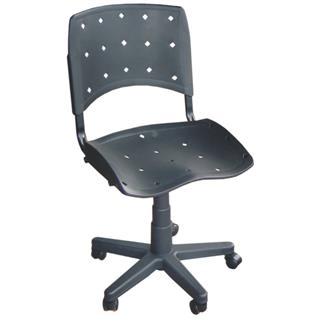 Imagem - Cadeira Giratória Realme Iso Estrutura Preto cód: 482