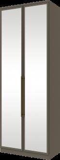 Imagem - Guarda Roupa 2 Portas 3 Gavetas Espelho Damasco HP cód: 36854