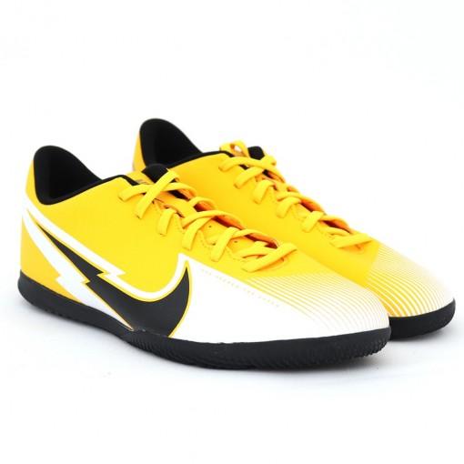 Chuteira Indor Nike Mercurial