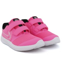 Imagem - Tênis Star Runner Infantil Nike ref: AT1803-603