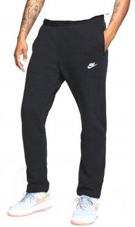 Imagem - Calca Nike Sportswear Club Fleece Bv2707-010