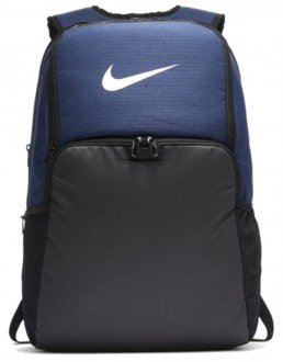 Imagem - Mochila Nike Brasilia (Extra Grande) Unissex Ba5959-410