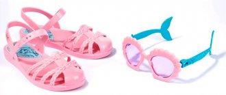 Imagem - Sandalia Grendene Disney Princesas Fun com Oculos 22486