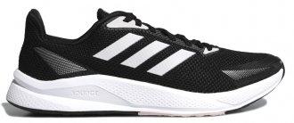 Imagem - Tenis Adidas X9000L1 W Eg4794