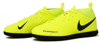 Chuteira Futsal Nike JR Phantom VSN Club DF IC Ao3293-717