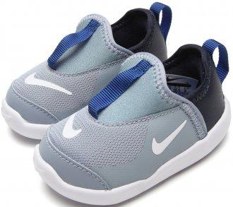 Imagem - Tenis Nike Lil' Aswoosh Aq3113-403