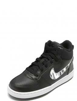 Imagem - Tenis Nike Court Borough 839977