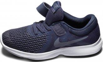 Imagem - Tenis Nike Revolution 4 (PSV) 943305-501