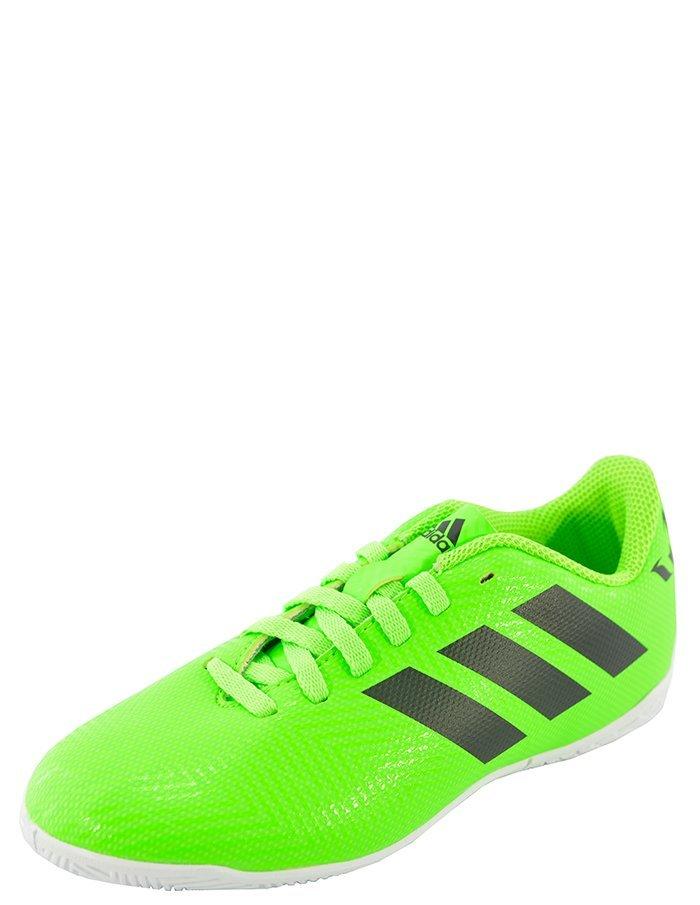 0a66935562 Chuteira Adidas NMZ Messi Tan 18 4 IN JR