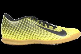 Imagem - Chuteira Indoor Nike Bravata II cód: 065058