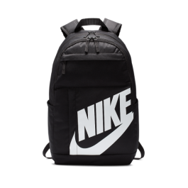 Imagem - Mochila Nike Sportwear Elemental 2.0 cód: 075114