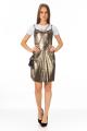 Vestido de Alcinha Metalizado