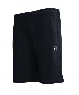Imagem - Bermuda Moletom Under Armour Lt Terry Masculina cód: 051207