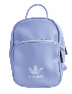 Imagem - Mochila Adidas Mini Classic cód: 049819