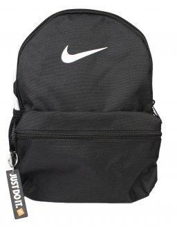 Imagem - Mochila Nike Brasília Just Do It Mini cód: 054561