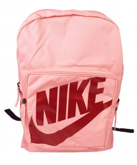 Imagem - Mochila Nike Classic Backpack cód: 054563
