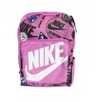 Imagem - Mochila Nike Classic Infantil cód: 053079