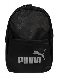 Imagem - Mochila Puma Core Up Backpack cód: 056420