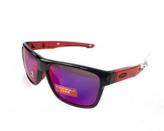 Imagem - Óculos de Sol Oakley Crossrange Masculino cód: 040629