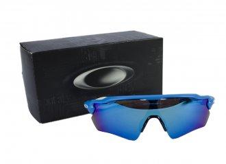 Imagem - Óculos de Sol Oakley Radar EV Path cód: 036817
