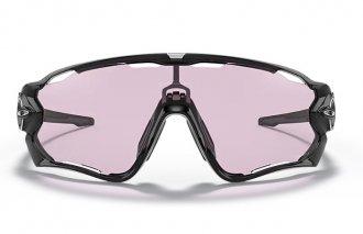 Imagem - Óculos Sol Oakley Jaw Breaker Masculino cód: 059164