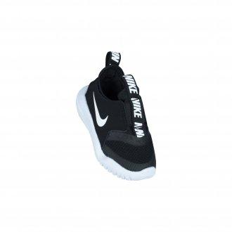 Imagem - Tênis Nike Flex Runner Kids Masculino  cód: 061213