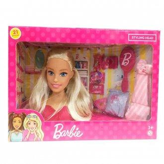 Imagem - Barbie Busto Pupee cód: P53574