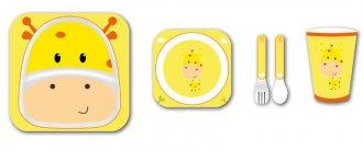 Imagem - Kit Alimentação Malum cód: P485