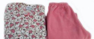 Imagem - Pijama Puff cód: P20006