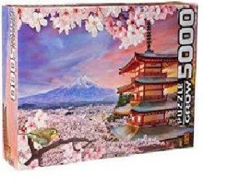 Imagem - Quebra Cabeça Monte Fuji cód: P55987
