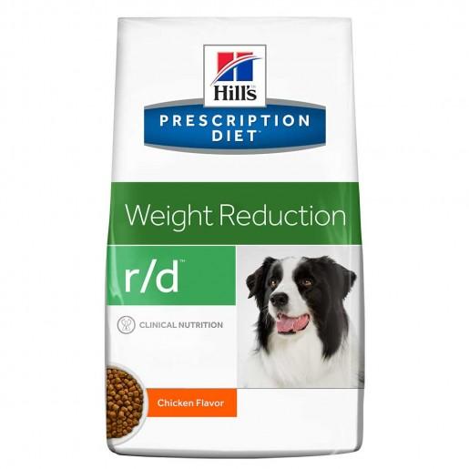Ração Hills Prescription r/d Weight Loss Low Calorie Obesidade 8kg