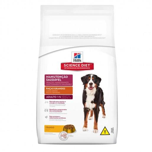 Ração Hills Science Diet Cachorros Adultos Raças Grandes 15kg
