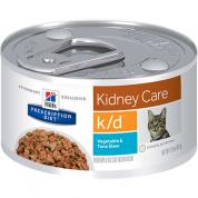Alimento Úmido Hills Digestive Care k/d Atum e Vegetais Gatos 82g