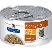 Alimento Úmido Hills Digestive Care k/d Frango e Vegetais Gatos 82g