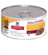 Alimento úmido para cães adultos raças pequenas Hill's Science Diet Adult Frango e Cevada - 164g