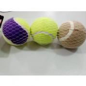 Kit 3 Brinquedo Bola de Tênis Cachorros Bom Amigo