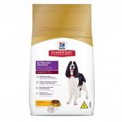 Imagem - Ração Hills Science Diet Cachorros Adultos Estômago Sensível 2,5kg