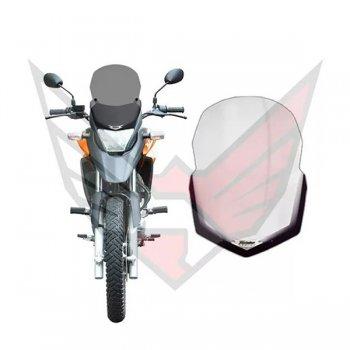 Bolha para Brisa Xre 300 Motovisor Até 2015