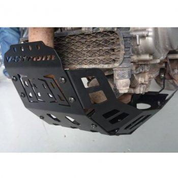 Protetor Carter Suzuki Dl 650 V Strom Aluminio Preto